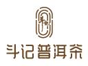 斗記普洱茶品牌logo