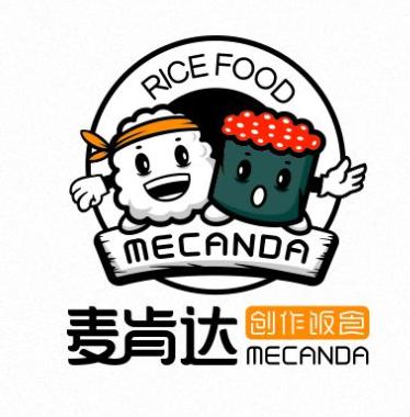 麦肯达饭团