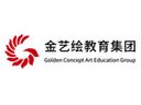 金藝繪少兒美術品牌logo