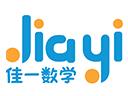 佳一数学品牌logo