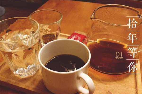 拾年咖啡产品