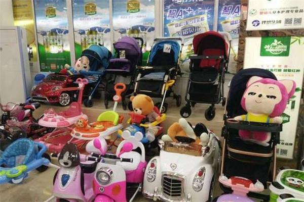 祺安母嬰用品童車