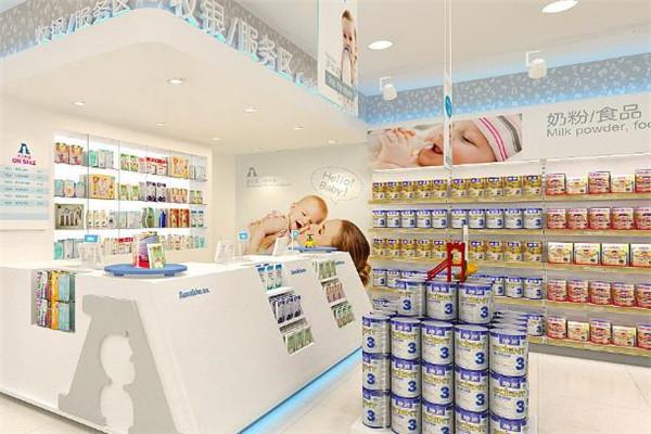 祺安母嬰用品奶粉