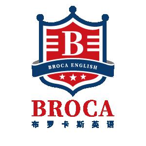BROCA布罗卡斯智能英语