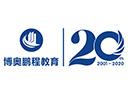 博奥教育课程雷竞技最新版品牌logo