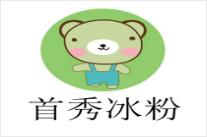 首秀冰粉雷竞技最新版