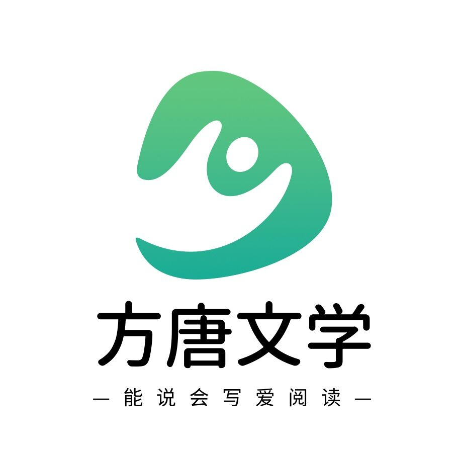 方唐大语文品牌logo