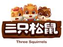 三只松鼠聯盟小店加盟