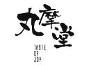 丸摩堂品牌logo