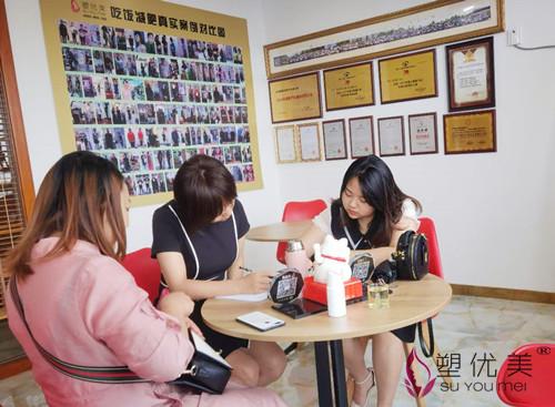恭喜李姐与塑优美减 肥加盟签约成功