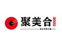 聚美合老長沙特色小吃品牌logo