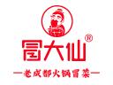 冒大仙火鍋冒菜品牌logo