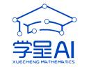 学呈AI数学