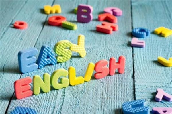 海贝英语展示