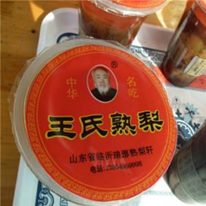 王氏熟梨雷竞技最新版