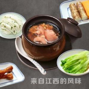 汤小罐美味