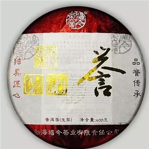 福今茶叶质量