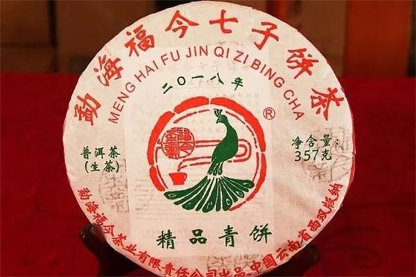 福今茶叶产品