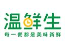 溫鮮生生鮮超市品牌logo