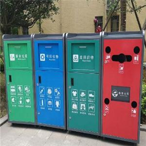 美好生活垃圾分類設備科學管理方法