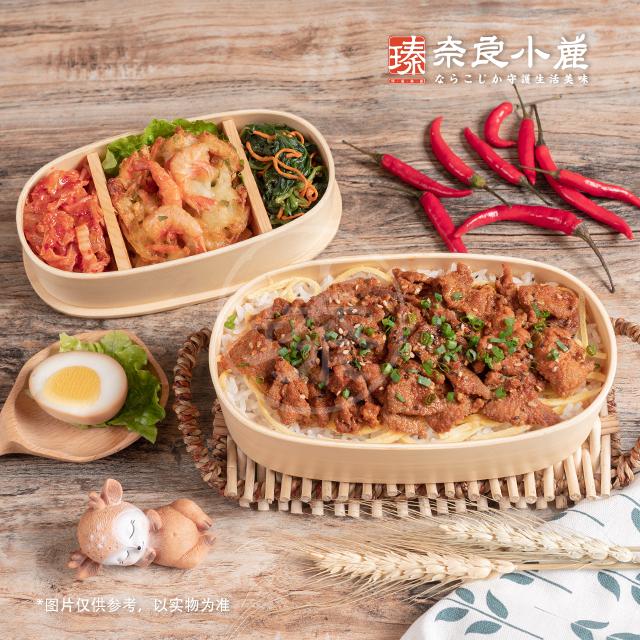 阪神烤肉饭