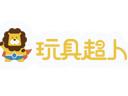 玩具超人儿童玩具体验店品牌logo