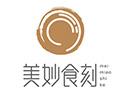 美妙食刻煎餅品牌logo