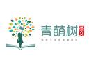 青萌樹品牌logo