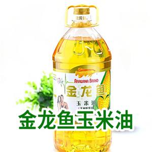金龍魚玉米油加盟