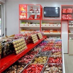 梅林食品专卖店
