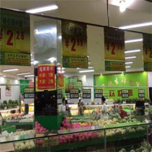 尚優生鮮超市質量