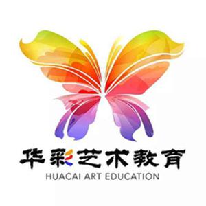 華彩舞蹈加盟