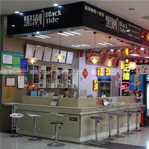 黑潮奶茶店吧臺