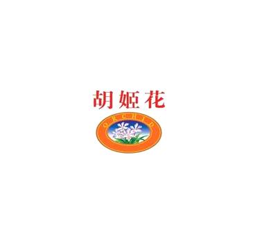 胡姬花古法小榨花生油雷竞技最新版