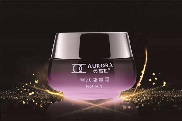 奧若拉化妝品產品
