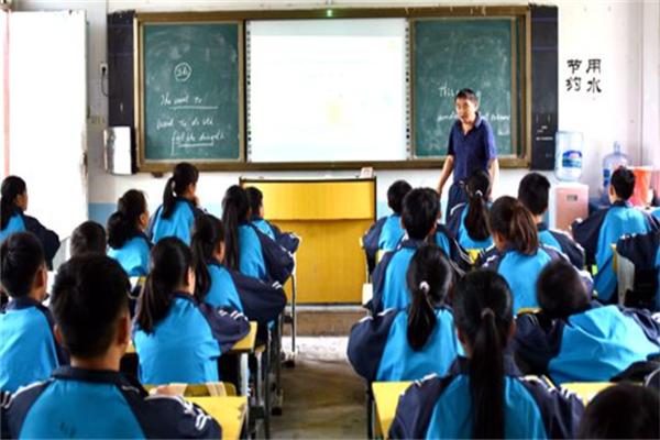 川越培訓學校教學
