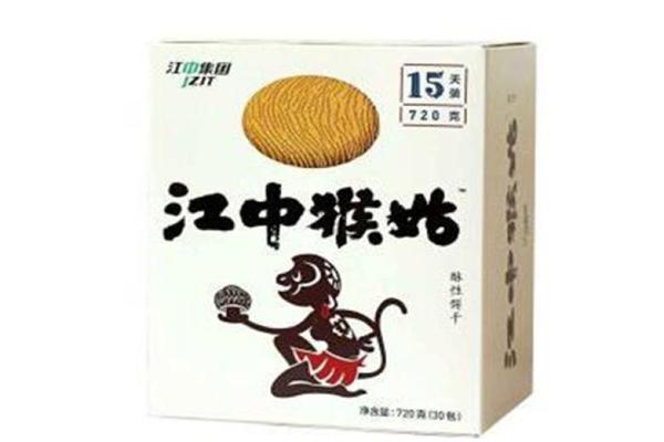 江中猴姑展示