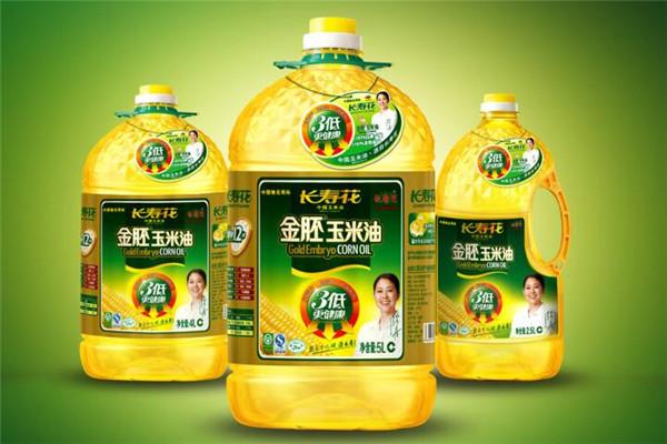長壽花金胚玉米油展示