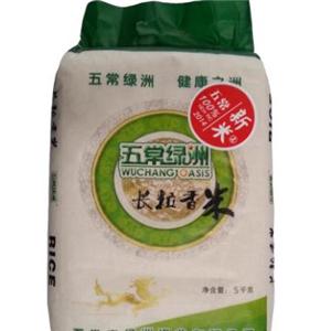绿洲米业鲜美