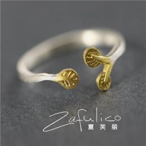 夏芙丽首饰戒指