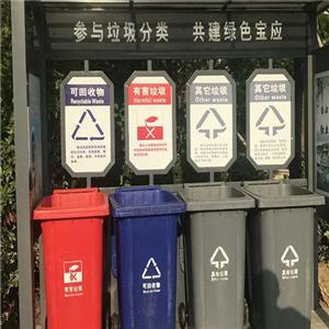 柯通智能垃圾分類回收站加盟