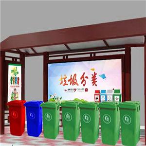 柯通智能垃圾分類回收站綠色
