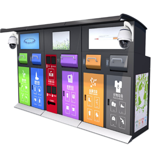 柯通智能垃圾分類回收站彩色