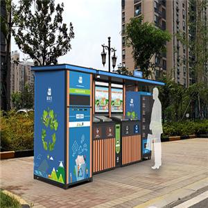 柯通智能垃圾分類回收站小區一角