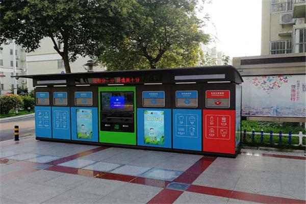 柯通智能垃圾分類回收站垃圾桶