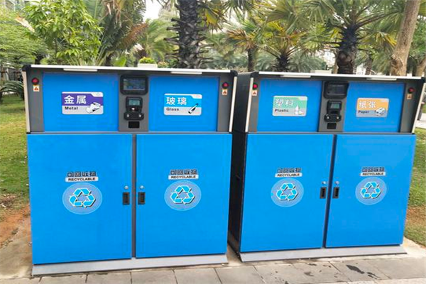 柯通智能垃圾分類回收站藍色