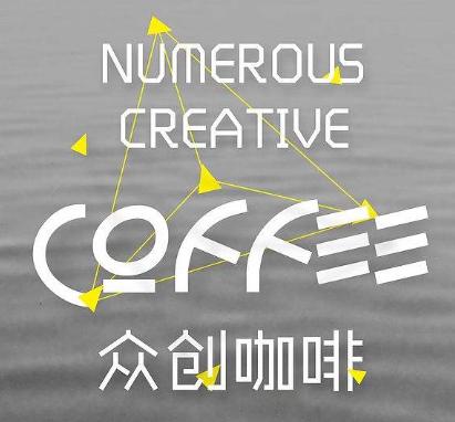 众创咖啡雷竞技最新版