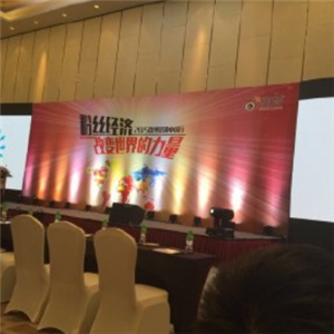 赛图国际教育开会