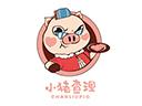 小豬查理烤肉品牌logo