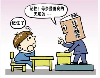 七心作文培训优美句子